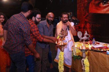 FIR Movie Pooja Stills (40)