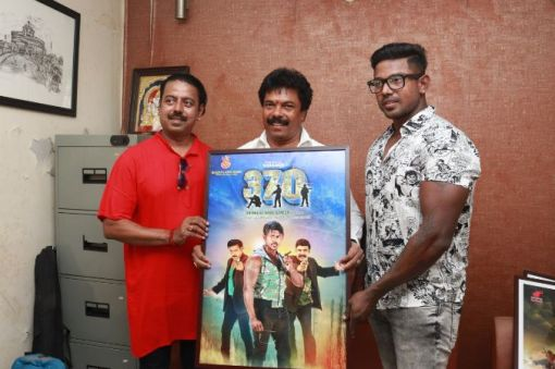 370 First Look Title Launch Stills (4)