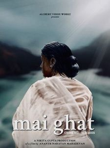 mai-ghat-poster-1