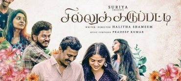 Sillu Karuppatti Movie Review {Rating: 3.75/5}