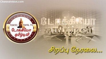 Exclusive channel by Tokyo Tamil TV an initiative by G.Hari