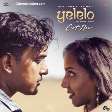 Yelelo Outnow