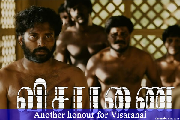 Another honour for Visaranai