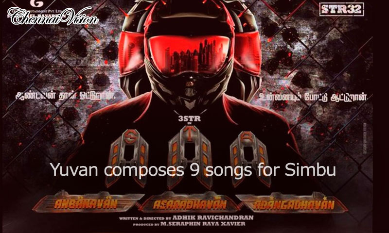 Yuvan composes 9 songs for Simbu