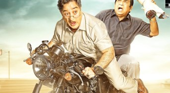 Kamal's new technology in Sabaash Naidu
