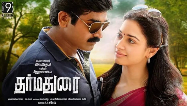 Dharmadurai to be remade in Hindi, Telugu, Kannada