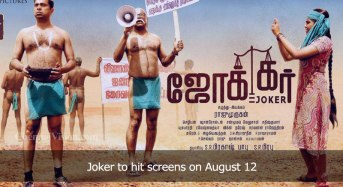 Joker to hit screens on August 12