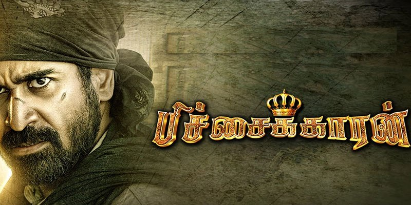 Pichaikkaran to speak in Hindi
