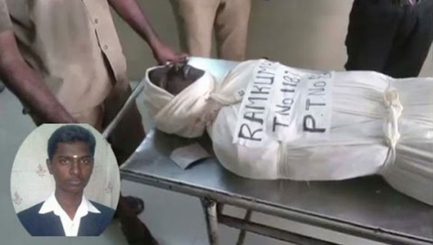 Ramkumar's body buried at his native village