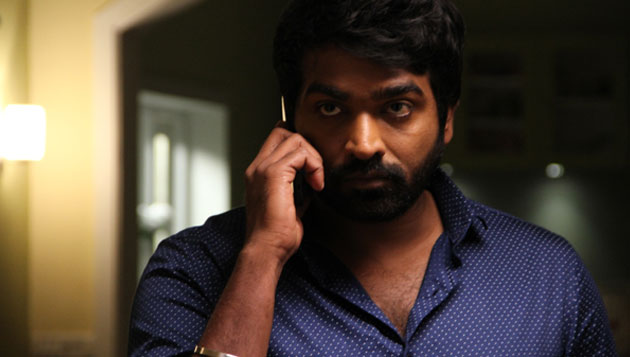 Vijay Sethupathi's heroine turns into 'ghost'