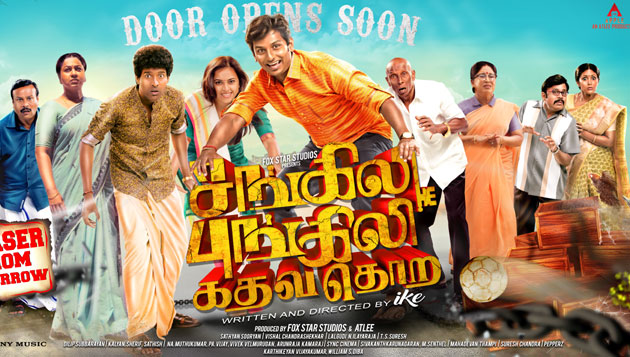 Jiiva bets big on SBKT