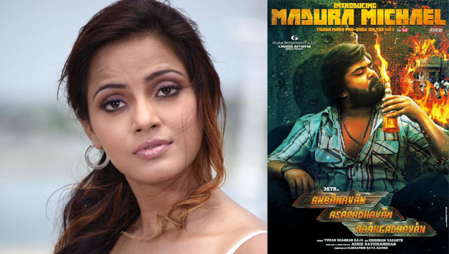Neetu Chandra is 3rd heroine of Simbu's AAA