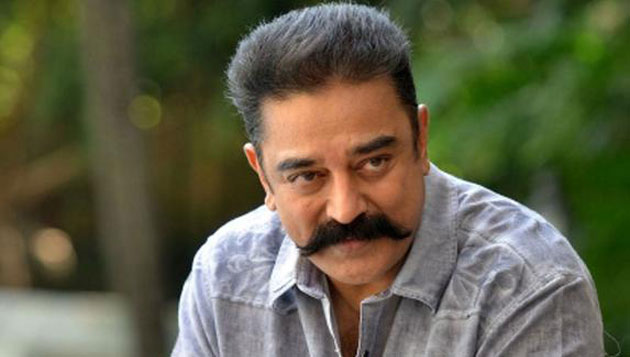 Probe complaint against Kamal, Court tells cops