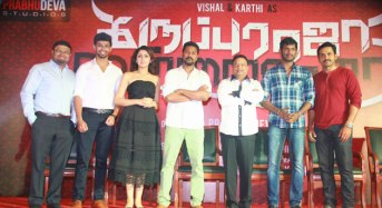 Vishal-Karthi's black and white plans