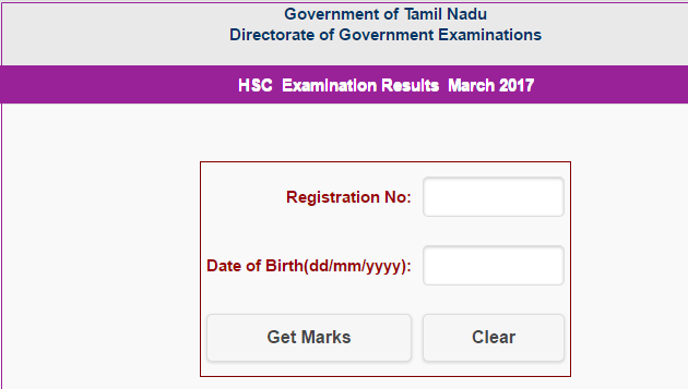 HSC Results - March 2017
