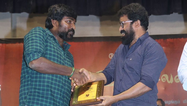 Vijay Sethupathi honours seniors with gold medals