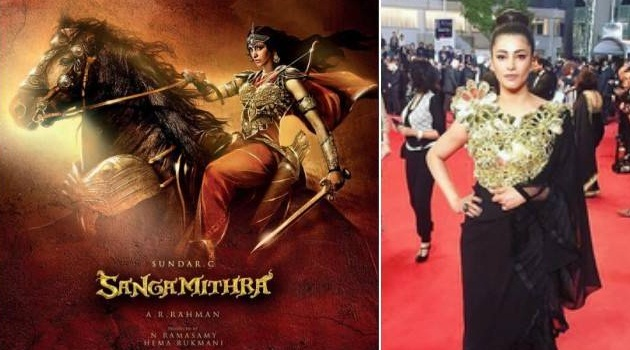 Why Shruti out of Sangamithra?