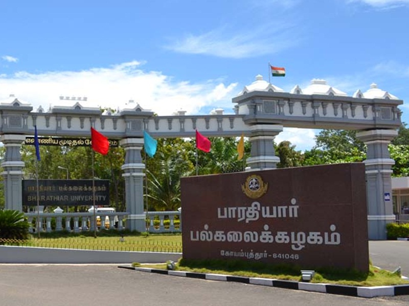 Governor suspends Bharathiyar University V-C