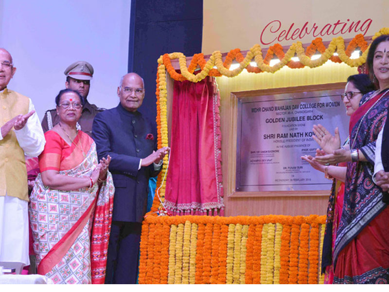 President of India addresses Golden Jubilee celebrations of M.C. Mahajan D.A.V. College for Women, Chandigarh