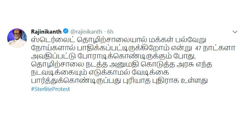 Rajini extends support to Sterlite protest, slams govt