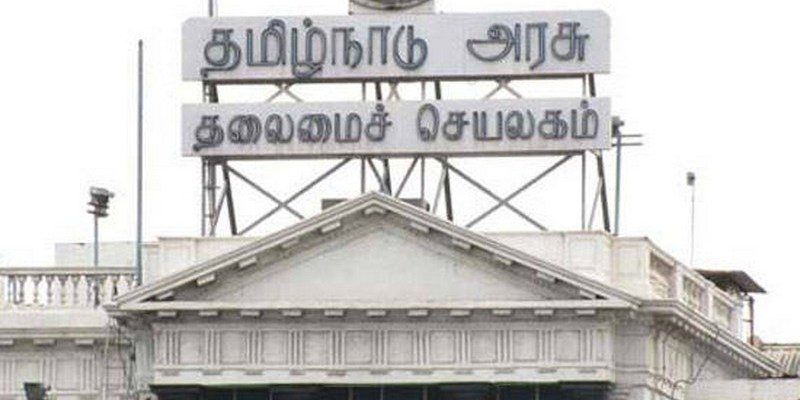TN Assembly to meet Dec 6 to discuss Mekedatu issue