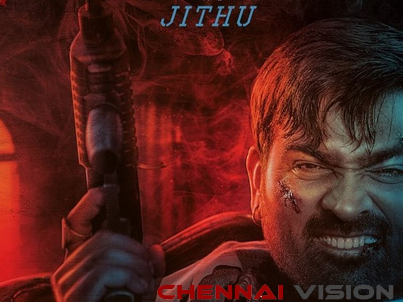Vijay Sethupathi plays Jithu grand audio launch plans for Petta