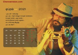 Parthiban calendar 2021 final online version_page-0004