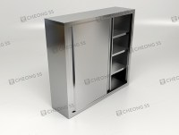Cheong SS | Product Categories | Upright Storage Cabinet