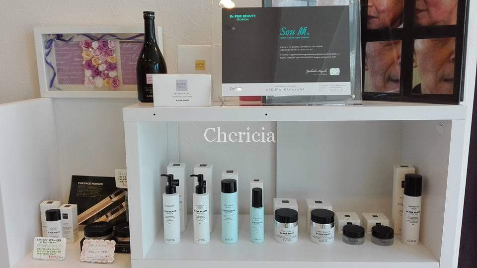 Sakura Beauty