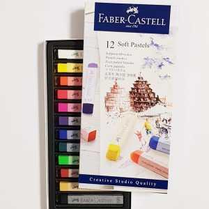 Professional soft pastel colors