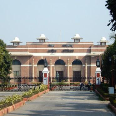 India presidential buildings DSCN9020