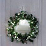 20% sparen – LED-Kranz weiß-silberfarben – nur 23,99€