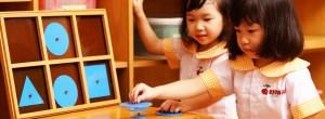 Cherry Montessori School Activity Slide4