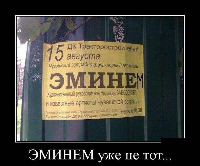 Демотиваторы №1158 (30 фото)