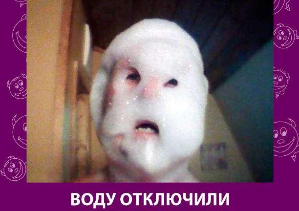 Приколняшка 701 #юмор #приколы #смешные картинки