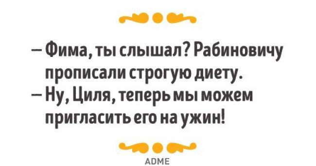 Пост одесских откровений