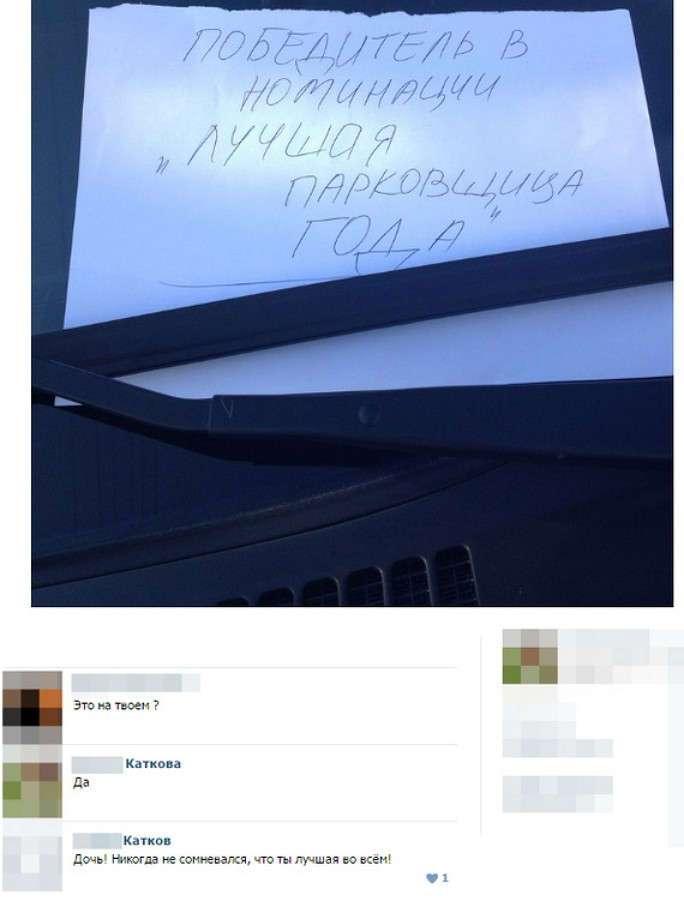 Смешные комментарии и высказывания из социальных сетей