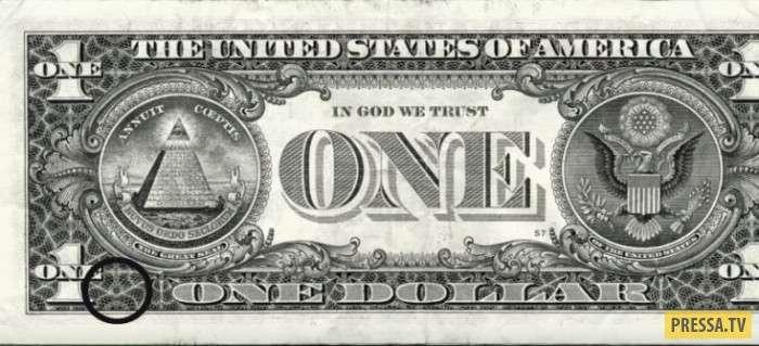 ТОП-7 таинственных знаков на 100-долларовой купюре (7 фото)