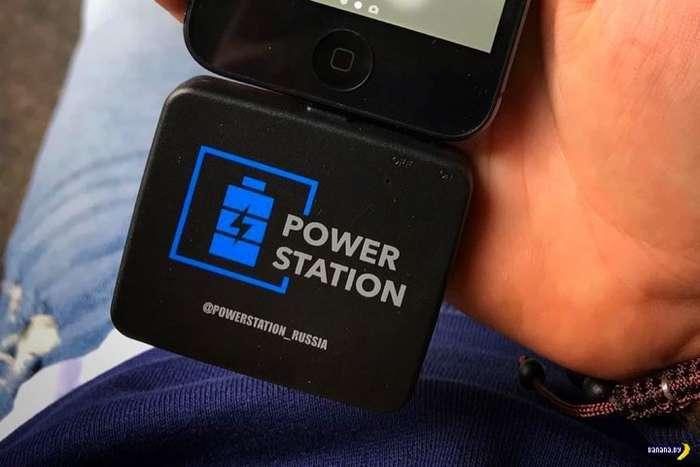 Вяленький PowerStation