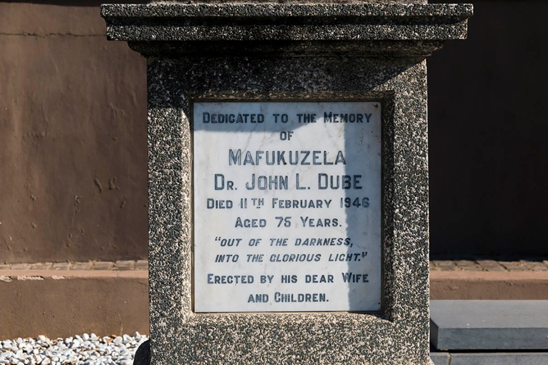 Gave site of John Dube at the Ohlange Institute