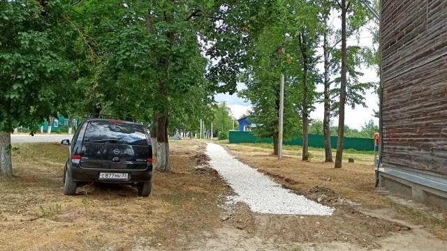 Парковка тротуар Оргтруд