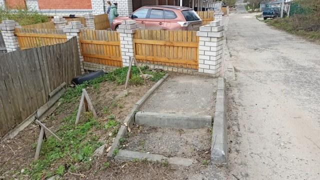 Диктора Левитана тротуар