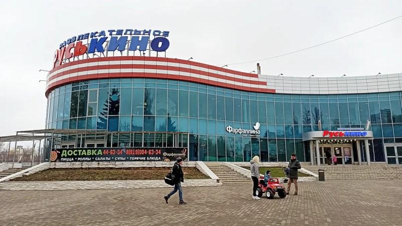 Кинотеатр «РусьКино» продают после банкротства собственников