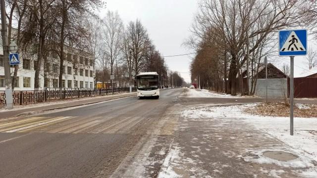 Энергетик автобус