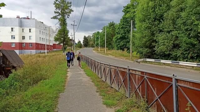 Дорога забор Оргтруд