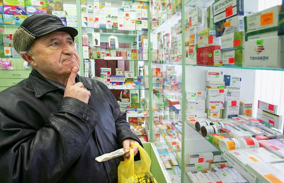 Белый дом разрешил надбавки к ценам на жизненно важные лекарства до 43%