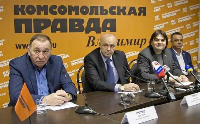 Авакян Биганов Шохин