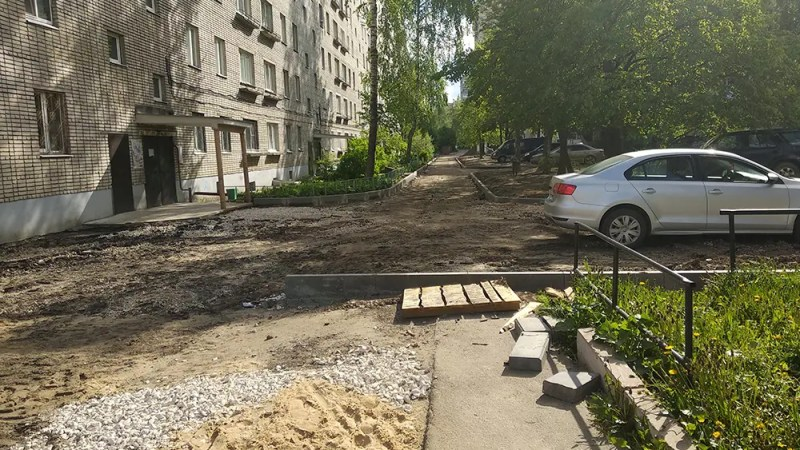Жители улицы Добросельской недовольны ремонтом двора