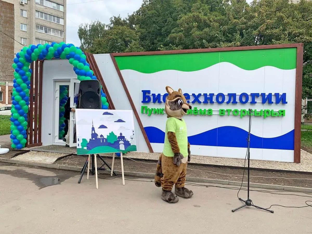 Как работает пункт приема вторсырья во Владимире?