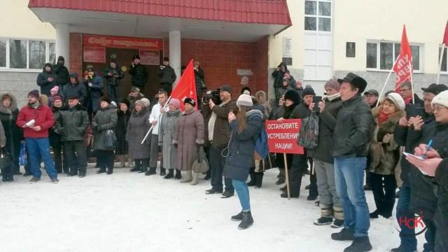 Митинг мусор Лакинск